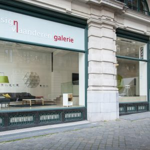 COW_Brussels_design_gallery